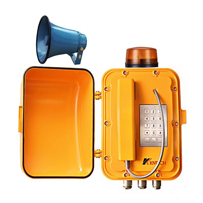 码头港口扩音广播电话机