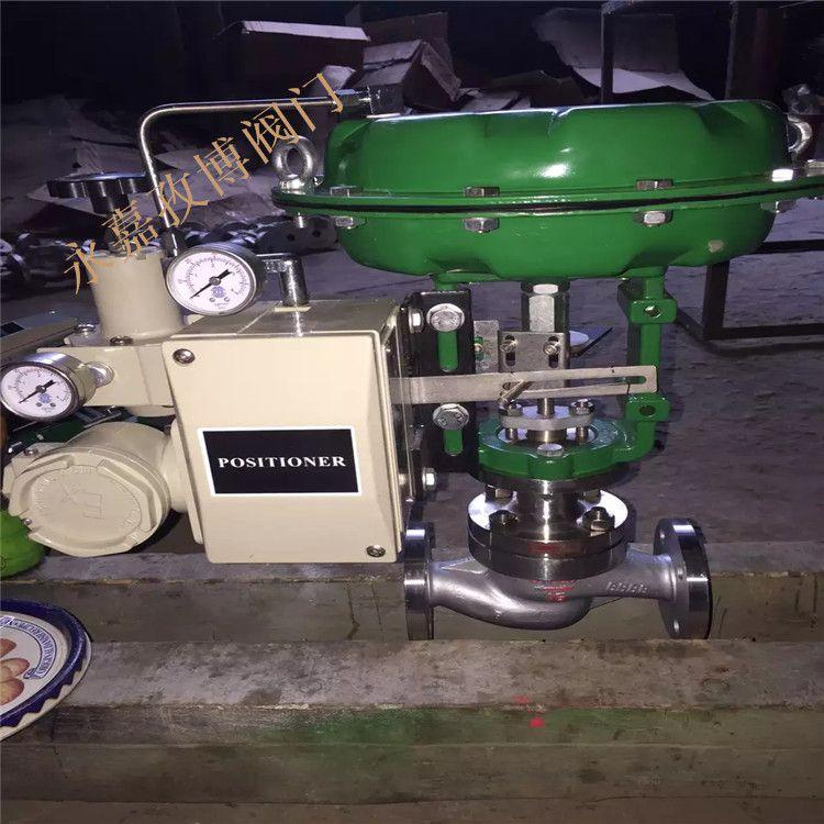 铸钢气动单座/套筒调节阀 ZJHM-25C/P DN40 气动套筒式法兰调节阀 ZJHN-25P