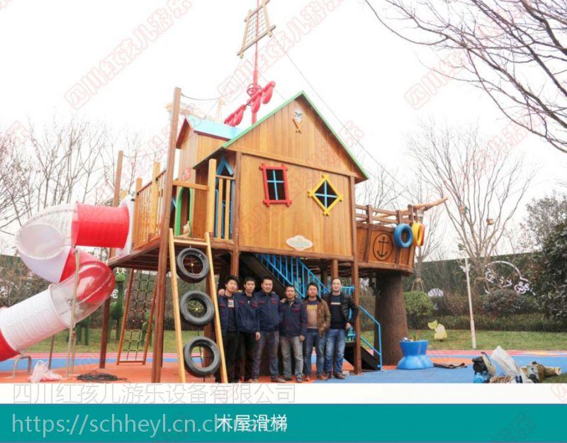 户外儿童乐园无动力游乐设备定制直销 创新型亲子社区游乐设施