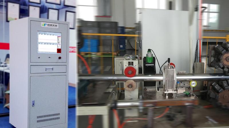 氩弧焊/等离子焊在线涡流探伤系统