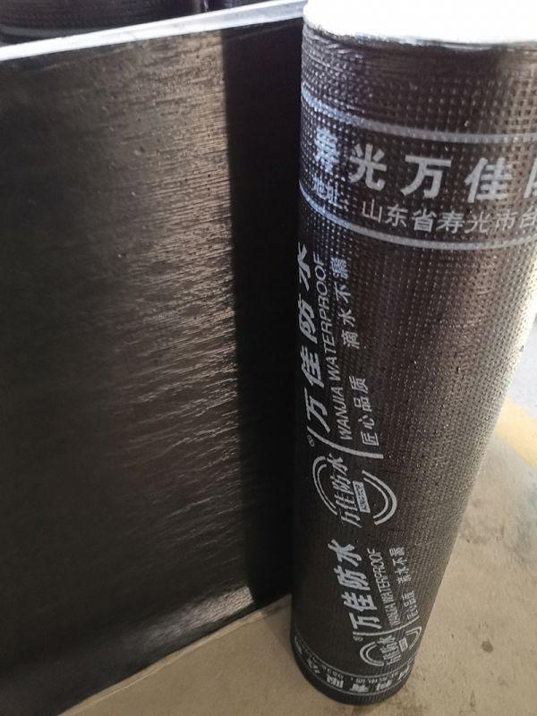 SBS 防水卷材国标生产中