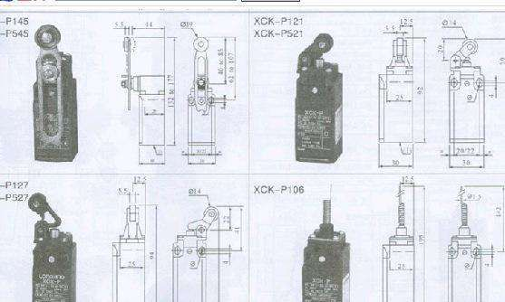 XCS-C701湛江