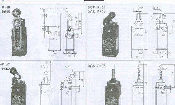 XCS-Z11青海