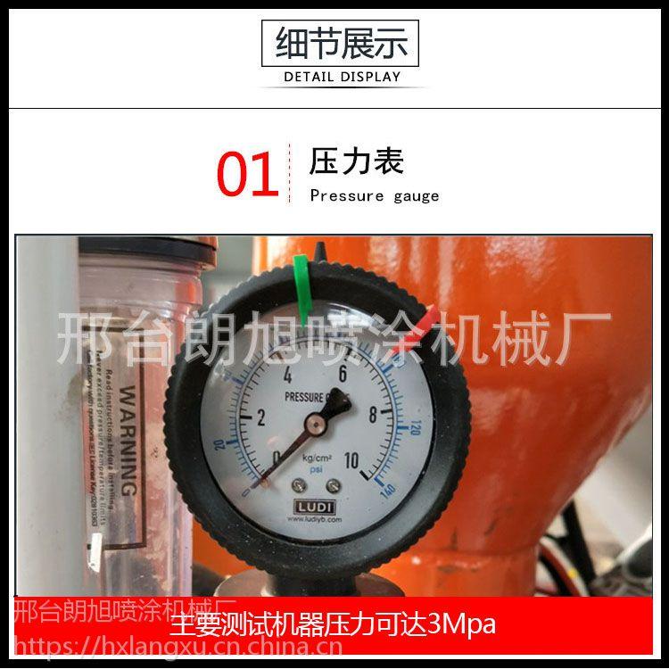 高层建筑专用搅拌砂浆喷涂机 电动式内外墙粉墙机 真石漆拉毛机