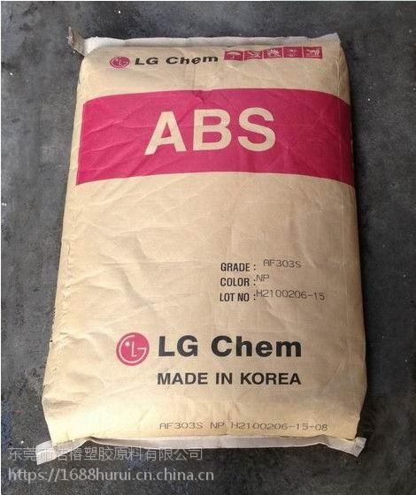ABS/韩国LG化学 XR-409H 耐高温 填充级 注塑级
