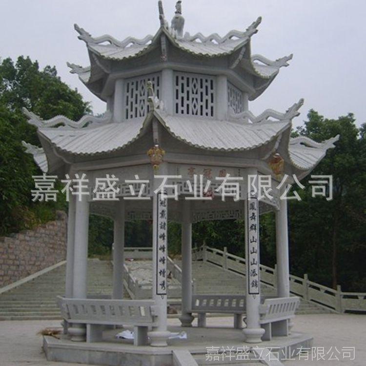 晚霞红石材亭子长廊雕刻 中式欧式现代防古凉亭