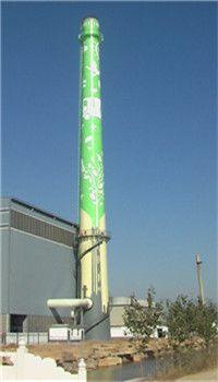 阿坝烟囱安装航标灯价格欢迎访问
