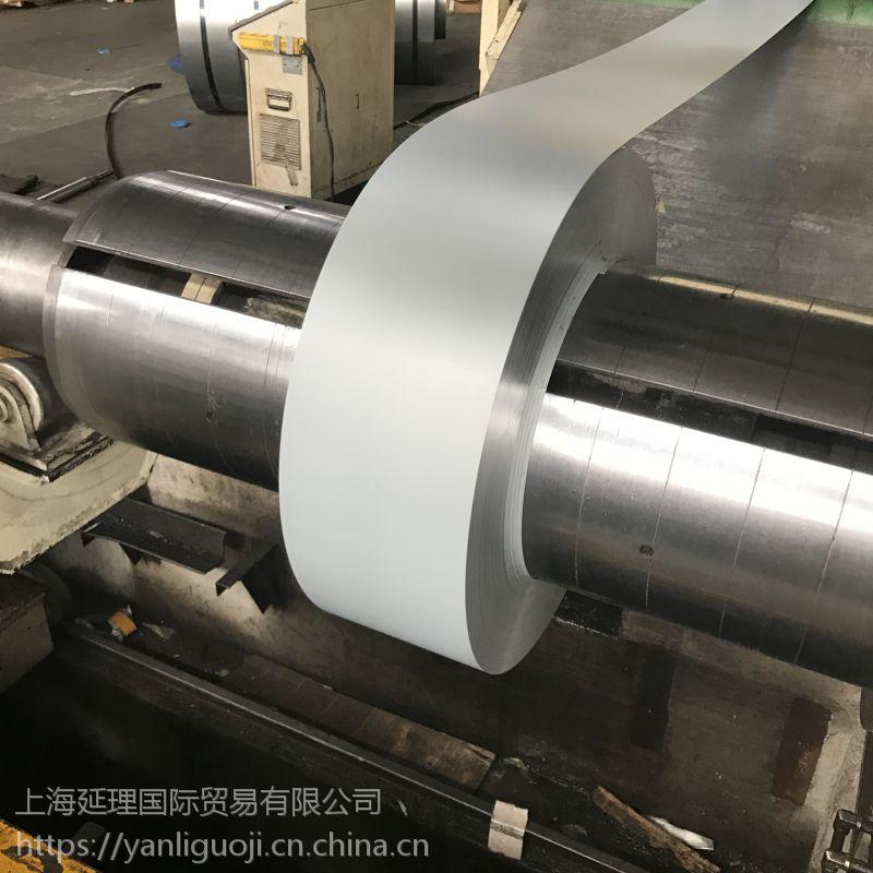 深冲级酸洗卷板 SPHD主要用于汽车行业/机械行业/轻工家电等领域 为客户剪切好尺寸
