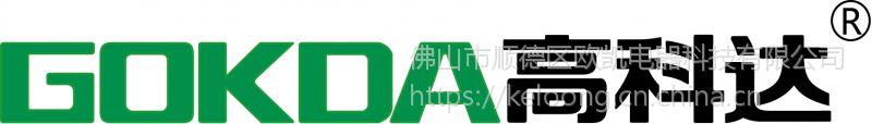 GOKDA高科达仿生学诱蚊剂YX-02