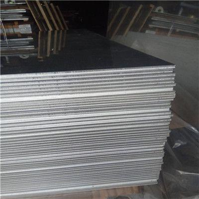 哈尔滨6061防滑铝板专业设计骏沅铝板铝卷