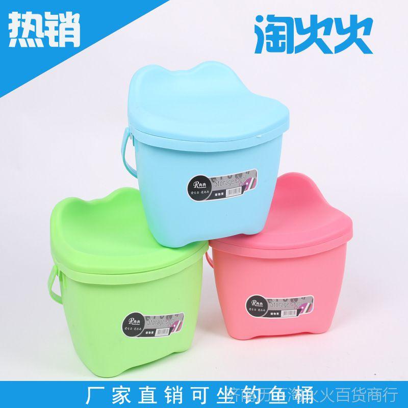 钓鱼桶凳创意储物桶可坐人收纳凳钓鱼塑料凳多功能钓鱼桶厂家直销