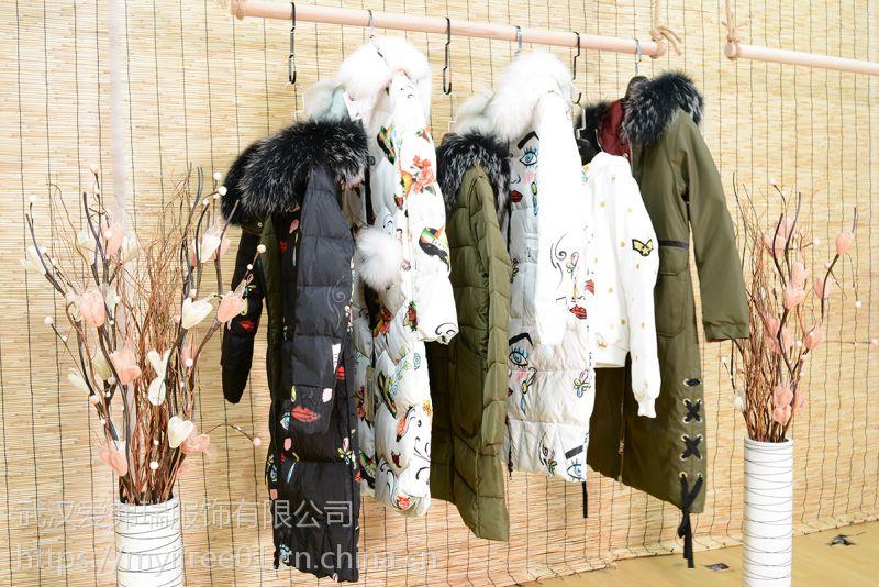 品牌女装哪里走份诗为思18年冬装新款羽绒服大衣