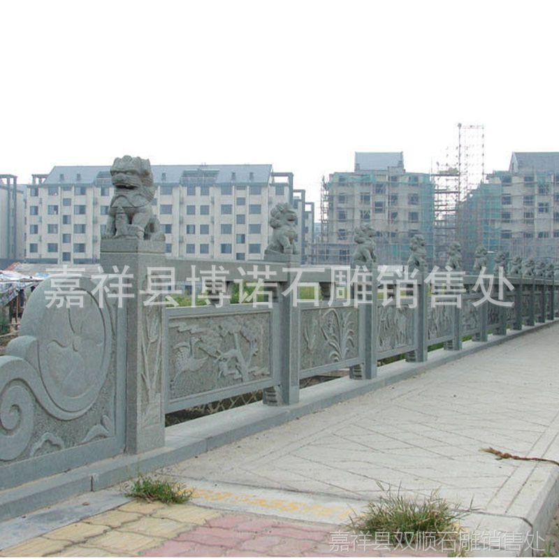 花岗岩材质石栏杆  园林景观石桥 来图定制