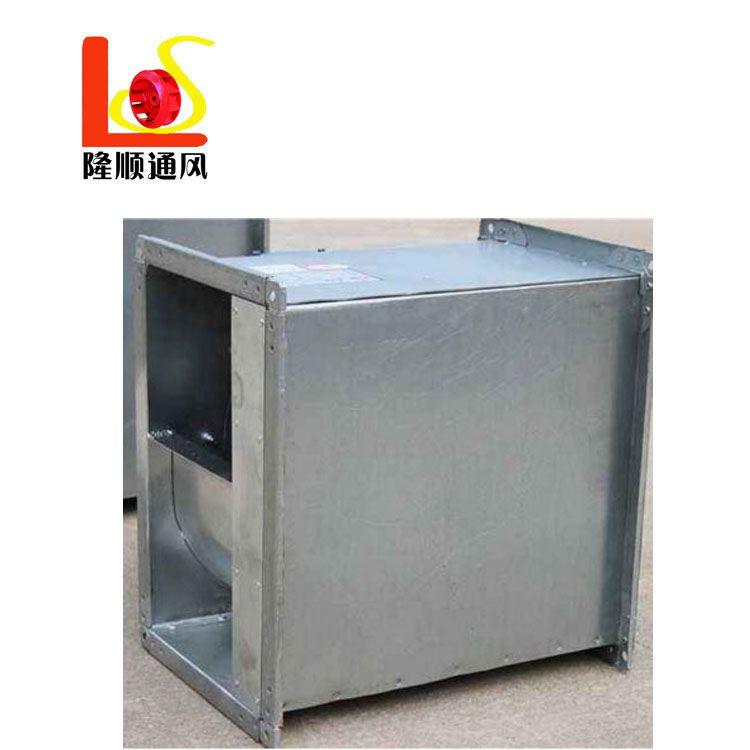 重庆GDF管道离心通风机 矩形低噪音管道加压风机