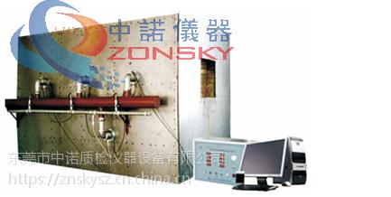 中诺仪器电力电缆母线槽燃烧性试验炉厂家直销