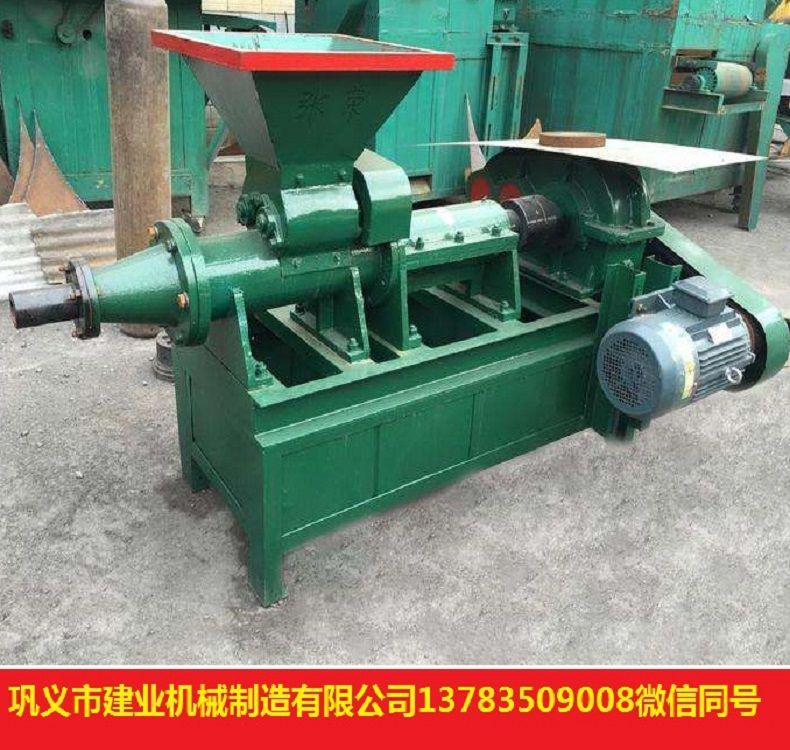 河南建业机械生产的机制木炭机制棒机、煤棒机、炭粉成型机、兰炭