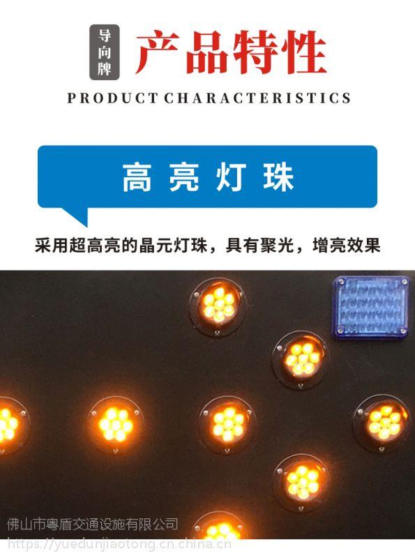 广东佛山厂家直销粤盾交通铁质太阳能施工灯LED导向箭头灯诱导灯警示灯(图4)