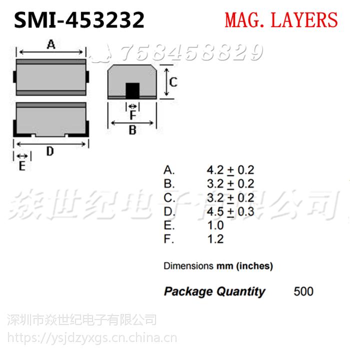 供应SMI-453232-180K 1812 18UH贴片屏蔽绕线电感MAG.LAYERS美磊