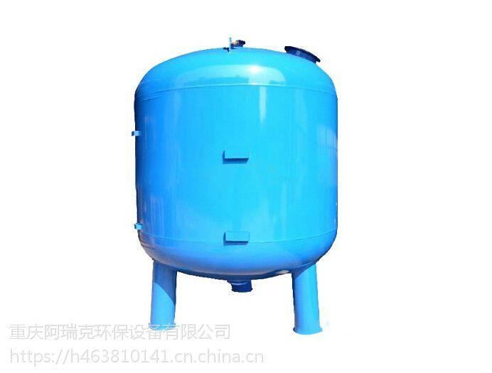 重庆石英砂过滤罐