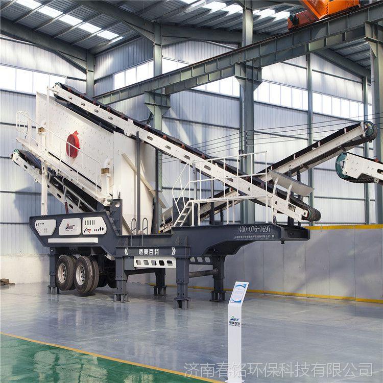 泰安大型移动碎石机生产厂家 破碎机报价 厂家直销  可分期