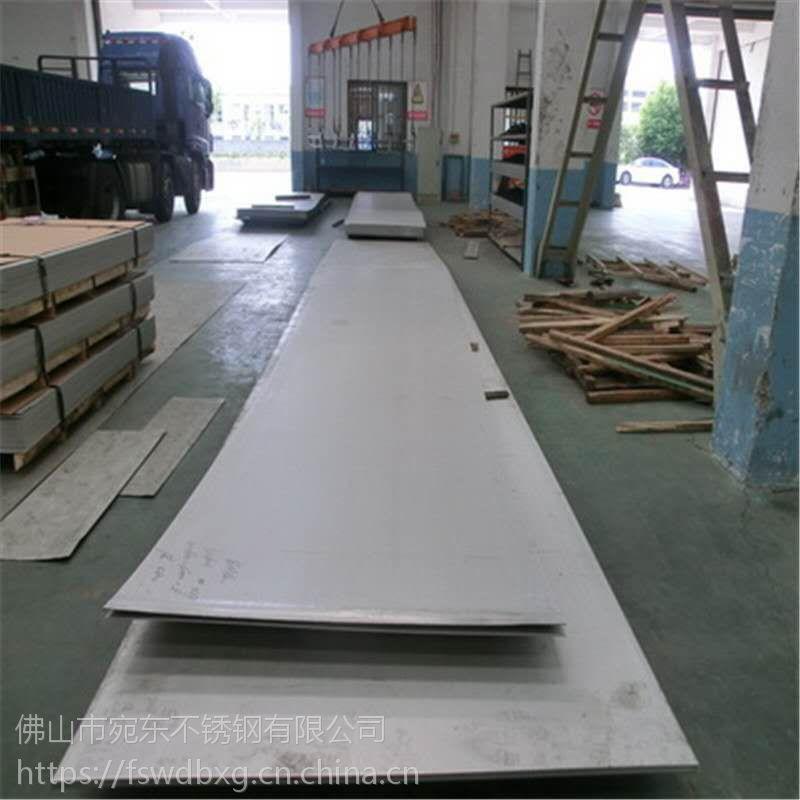 供应201板材 深圳201不锈钢2B板
