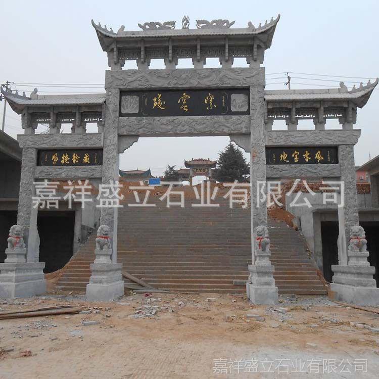厂家专业定做新农村街道石牌坊 大型寺庙山门牌楼 免费安装