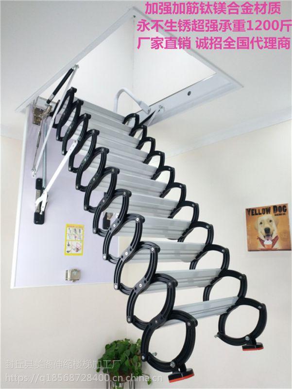 湖南伸缩楼梯样式与优点 湖南伸缩楼梯介绍