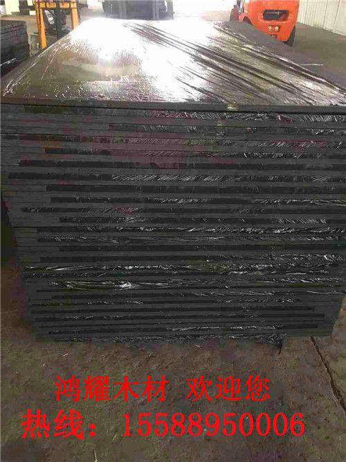 欢迎光临——合肥防腐沥青板(集团有限公司——-欢迎您)