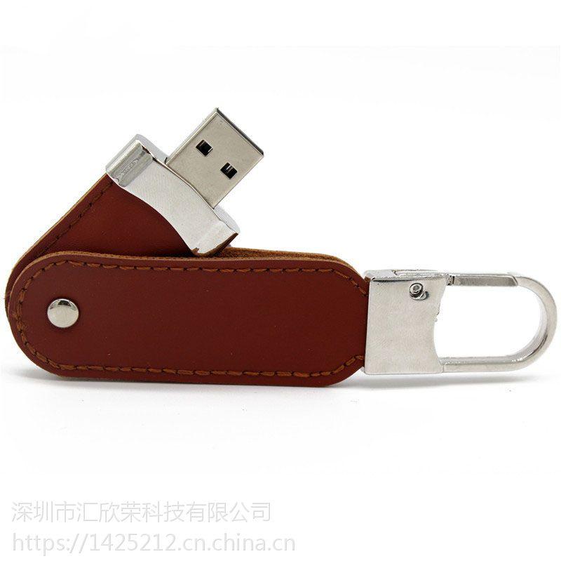 新款商务皮套钥匙扣登山扣u盘16g32gu盘定制迷你皮套钥匙u盘16g32gu盘定制