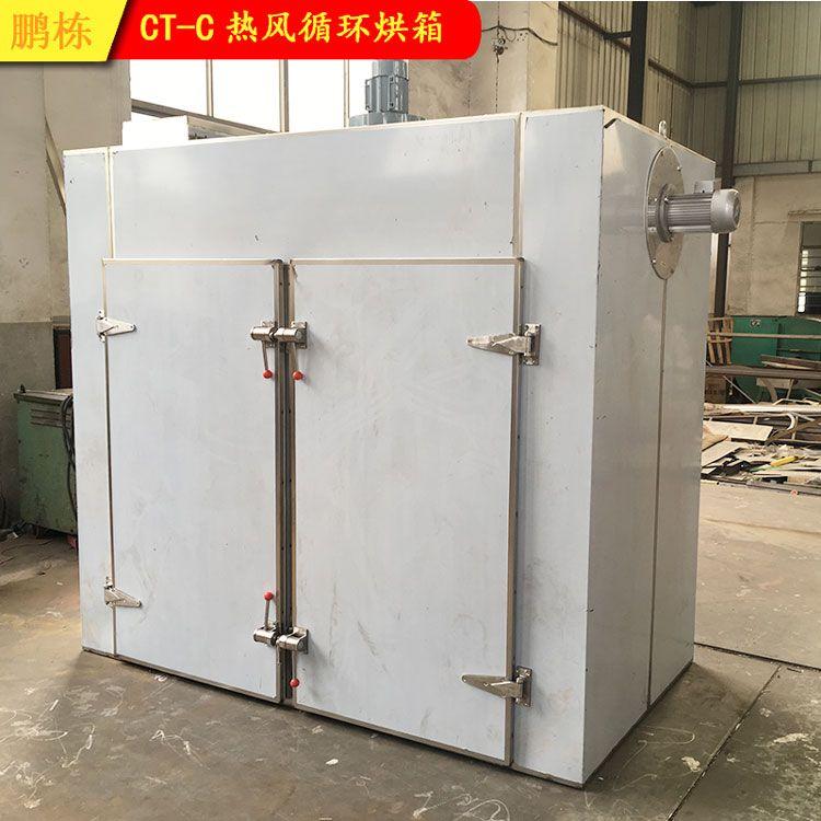 热风循环烘箱 食品干燥箱 蔬菜烘干机 蔬菜脱水烘干设备
