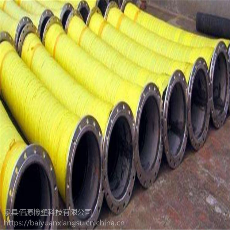 景县佰源生产高压蒸汽橡胶管 阻燃耐油蒸汽胶管 型号齐全