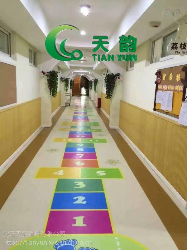 辽宁天韵塑胶地板、辽宁塑胶地板厂家、辽宁PVC地板厂