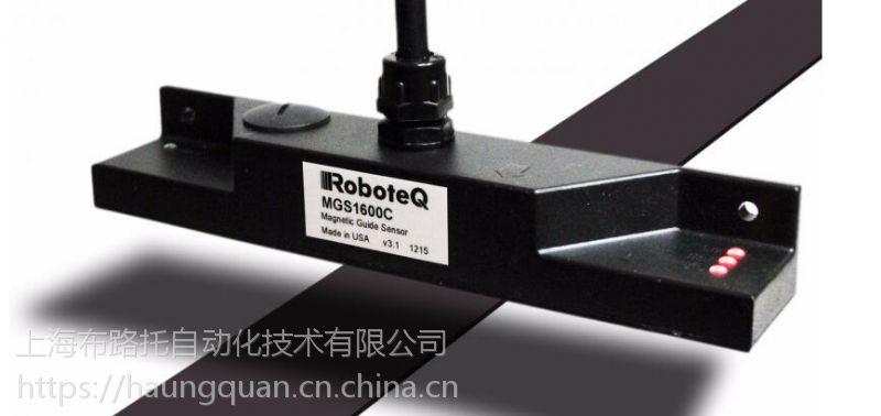 引导AGV自动引导车辆选用美国RoboteQ磁导引传感器精度可达1MM