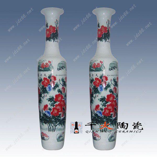 景德镇礼品厂家  陶瓷花瓶厂家