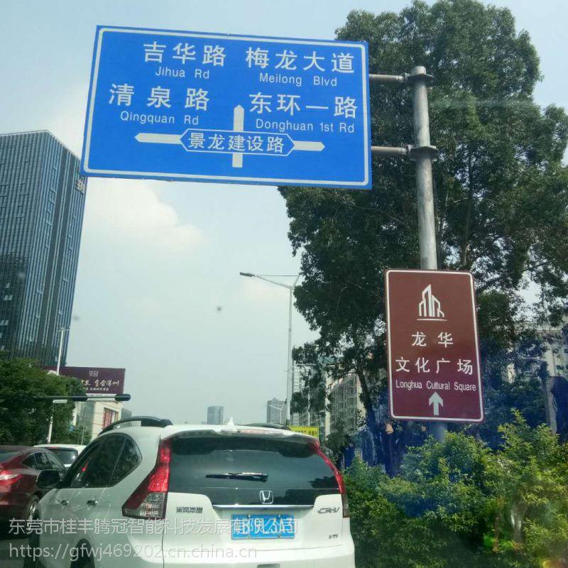 道路交通标志牌交通指标牌实力生产厂家