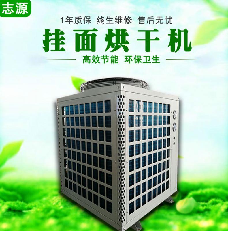 挂面烘干机 面条热风循环干燥箱
