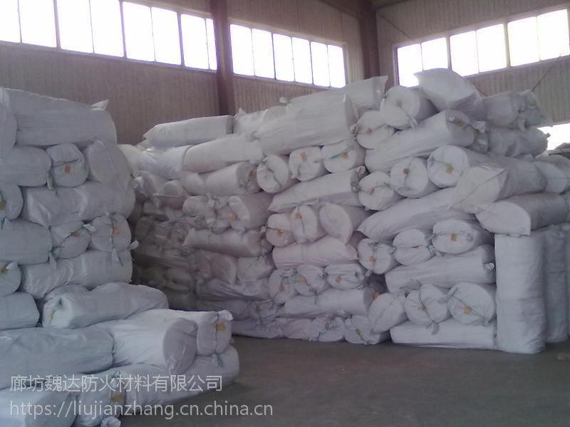 硅酸铝耐火纤维毯厂家-硅酸铝针刺毯