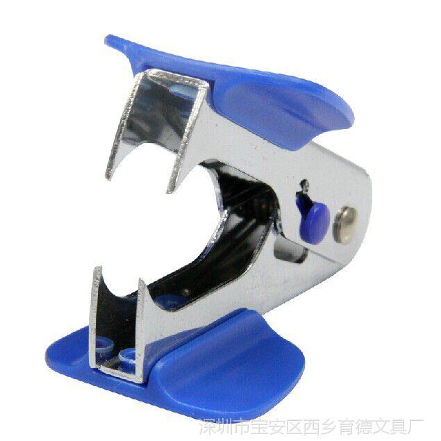 供应正品得力0231迷你起钉器 订书钉除钉器 12#起订器 得力起钉器