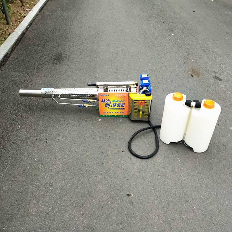 小型多功能脉冲烟雾水雾两用机 高压电动多用途弥雾机