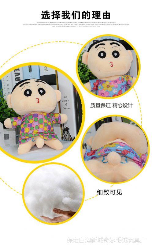 玩具 公仔,玩偶,娃娃 毛绒公仔,玩偶,娃娃 女生礼物实用画布流氓小新
