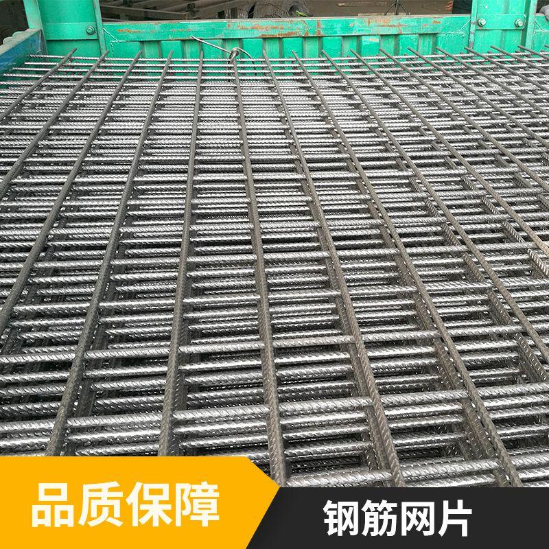 钢筋建筑网片哪家好 矿用防护钢筋网片 可定做 欢迎咨询