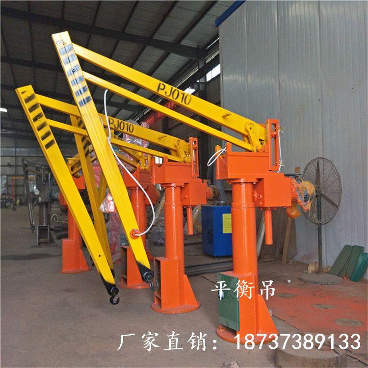 500公斤曲臂平衡吊 折臂吊 电动旋转单臂吊 厂家直销
