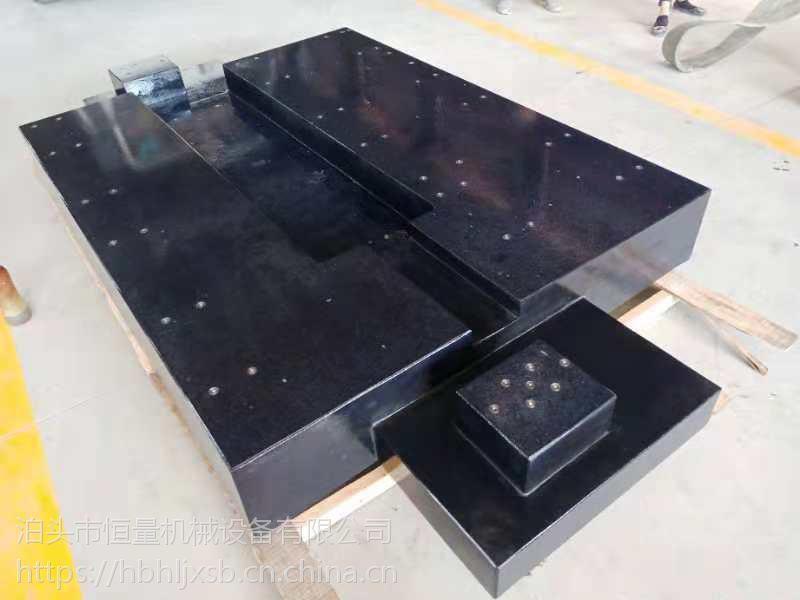 厂家直销 大理石平台 花岗石平台 花岗岩平板 大理石构件