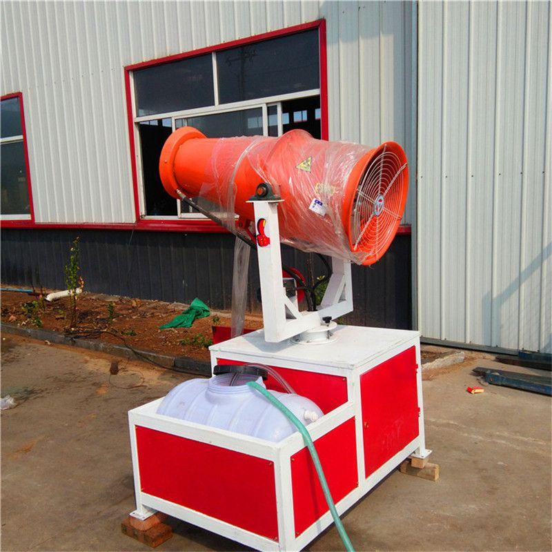移动式除尘雾炮机工地用环保雾炮机型号