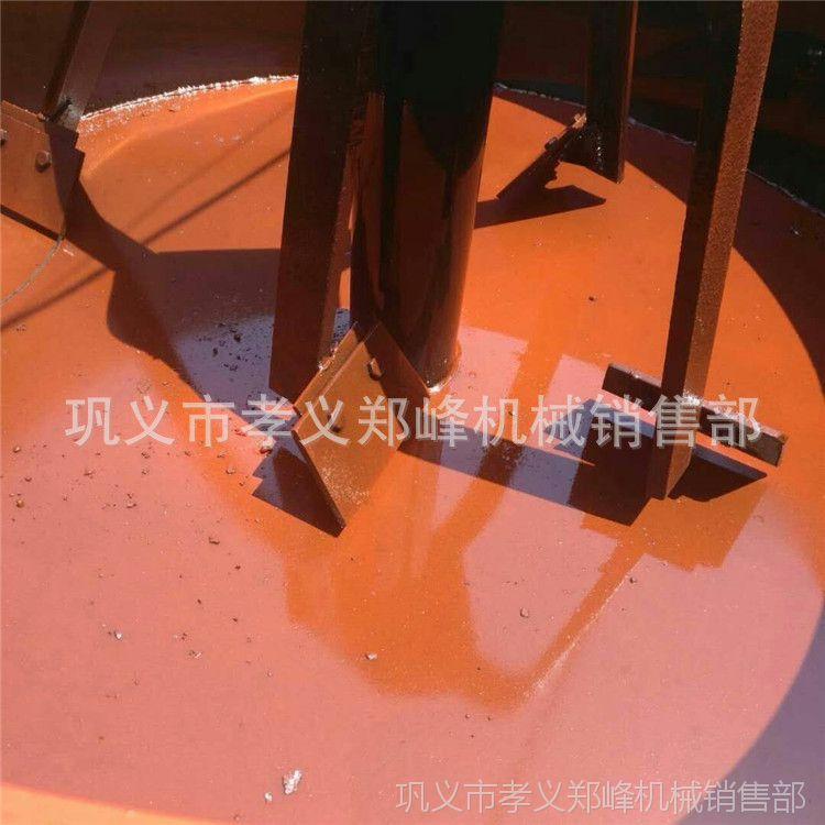 立式混凝土平口搅拌机 新型强力搅拌机 平口搅拌机价格优