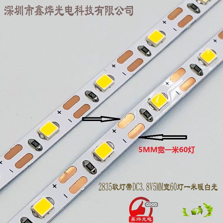 2835软灯带3.8V5MM宽板60灯一米不防水