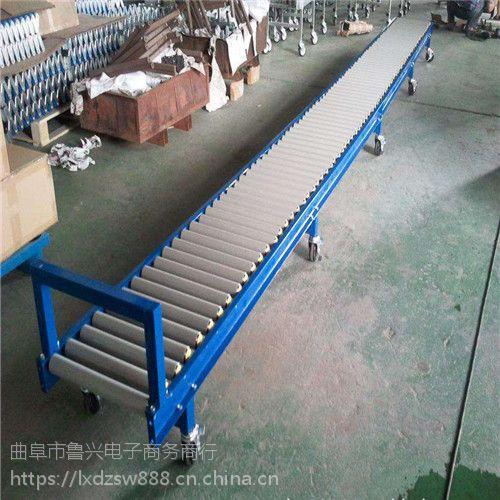牡丹江辊筒输送机 输送机厂家倾斜输送滚筒