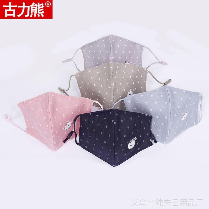 秋冬儿童口罩男童女童可爱纯棉透气卡通印花防尘保暖防PM2.5口罩