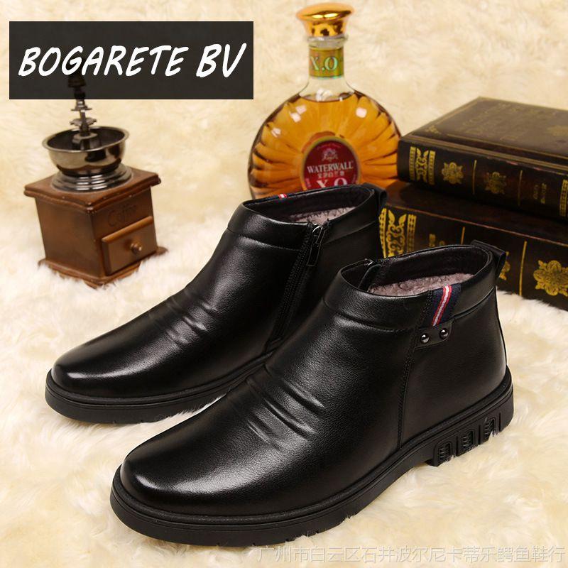 现货批发新款男士保暖皮靴真羊毛一体男靴圆头中年马丁靴头层牛皮