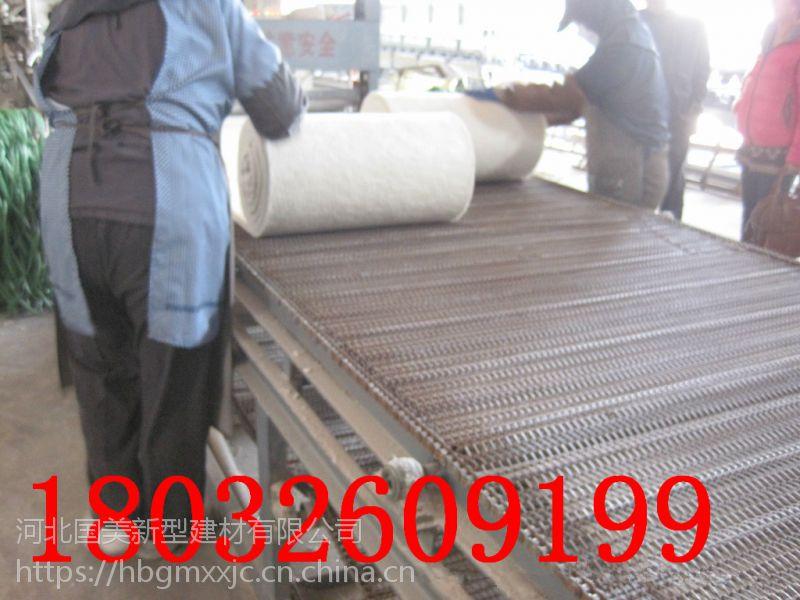 义马厂家专供保温硅酸铝针刺毯128kg价格
